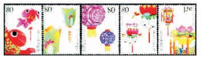 《民间灯彩》特种邮票