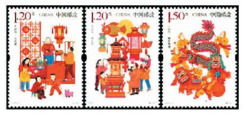 《元宵节》特种邮票