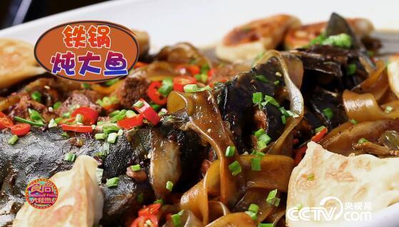 食尚大转盘:肚子里藏着20万的美味大鱼 2月24日