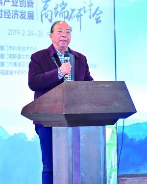 中国科学院院士、著名杂交水稻育种专家 谢华安