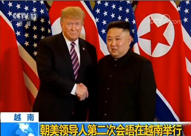 2019年2月,特朗普与金正恩在越南河内的第二次会面