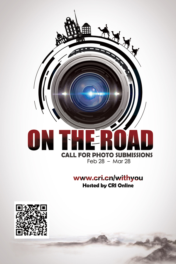 Submissions open for 'On the Road' photo competition - CCTV