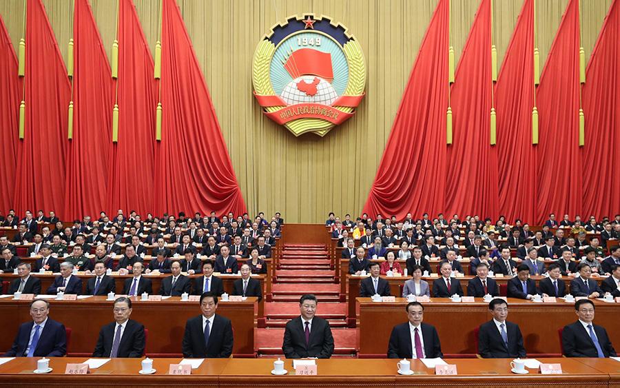 В Пекине открылась 2-я сессия ВК НПКСК 13-го созыва