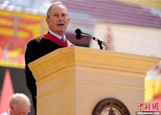 布隆伯格、希拉里宣布不参加2020年美总统大选