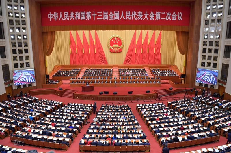 3月12日,十三届全国人大二次会议在北京人民大会堂举行第三次全体会议。