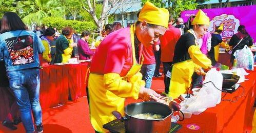 兴园社区举行厨艺大比拼摆起百家宴