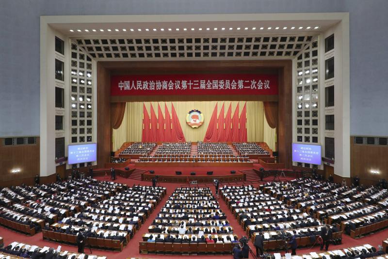 3月13日,中国人民政治协商会议第十三届全国委员会第二次会议在北京人民大会堂闭幕。