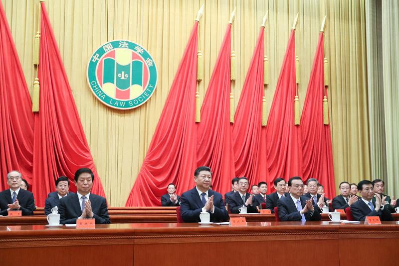 3月19日,中国法学会第八次全国会员代表大会在北京人民大会堂开幕。习近平、李克强、栗战书、王沪宁等党和国家领导人到会祝贺。