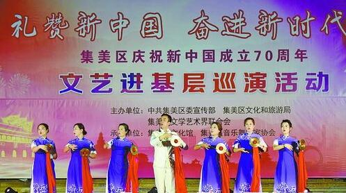 为庆祝新中国成立70周年专门创作的荷叶说唱节目首次登台。