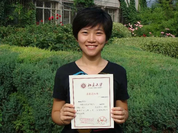 宋玺被北京大学录取
