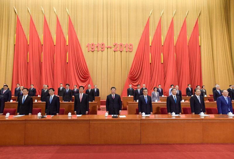 4月30日,纪念五四运动100周年大会在北京人民大会堂隆重举行。习近平、李克强、栗战书、汪洋、王沪宁、赵乐际、韩正、王岐山等出席大会。
