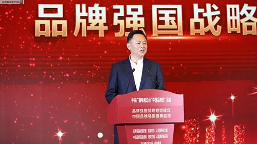 中國第一汽車集團有限公司董事長、黨委書記徐留平致辭