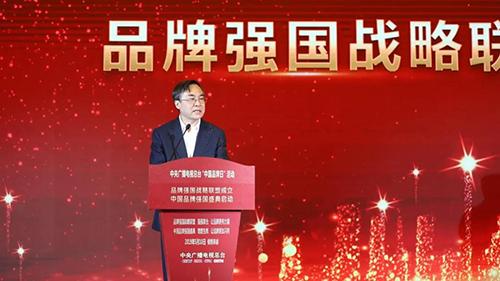 中國郵政集團公司黨組書記、董事長劉愛力致辭