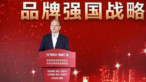 中國紡織工業聯合會副會長夏令敏致辭