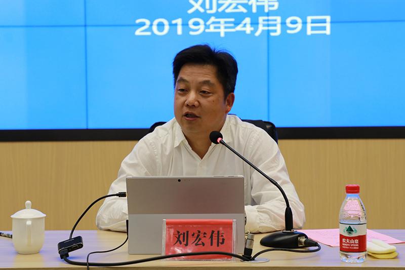浙江生态文明干部学院常务副院长刘宏伟阐述习近平生态文明思想