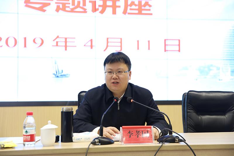 中央组织部组织二局一处处长李孝国解读农村基层组织工作条例
