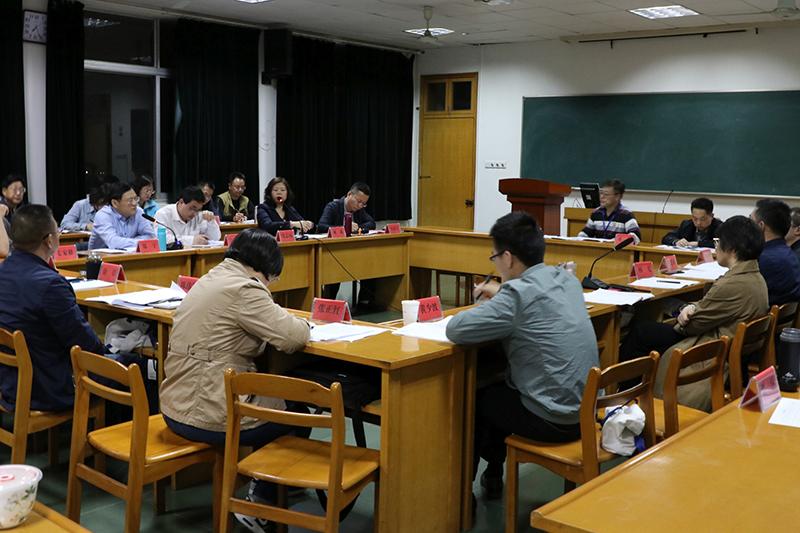 第八组学员开展分组研讨