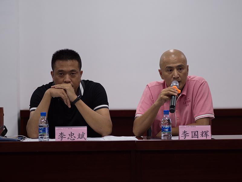 第一组李国辉学员在分组研讨中积极发言