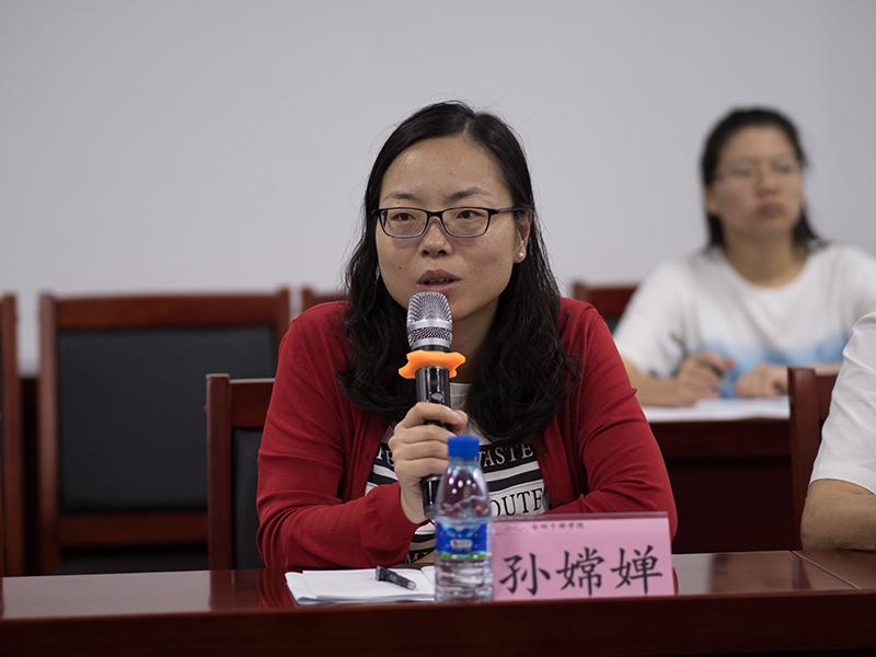 第二组孙嫦婵学员在分组研讨中积极发言
