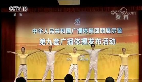 a策略中国广播七策略进一步行动和普及推广体信息化教学设计是教学部门吗图片