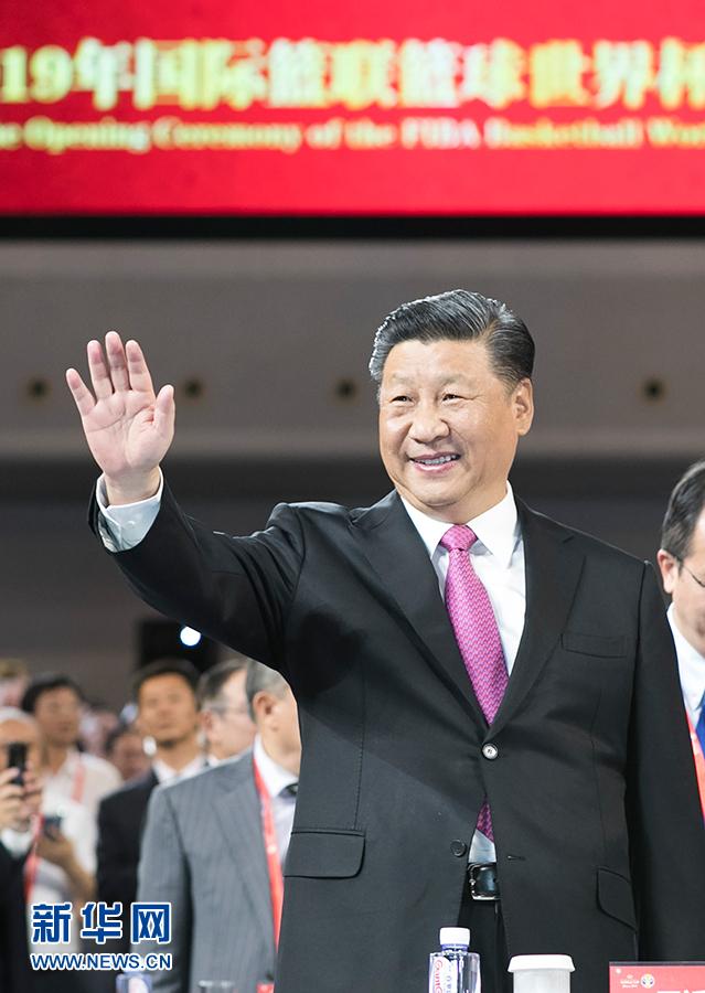 8月30日晚,国家主席习近平在北京水立方出席2019年国际篮联篮球世界杯开幕式。