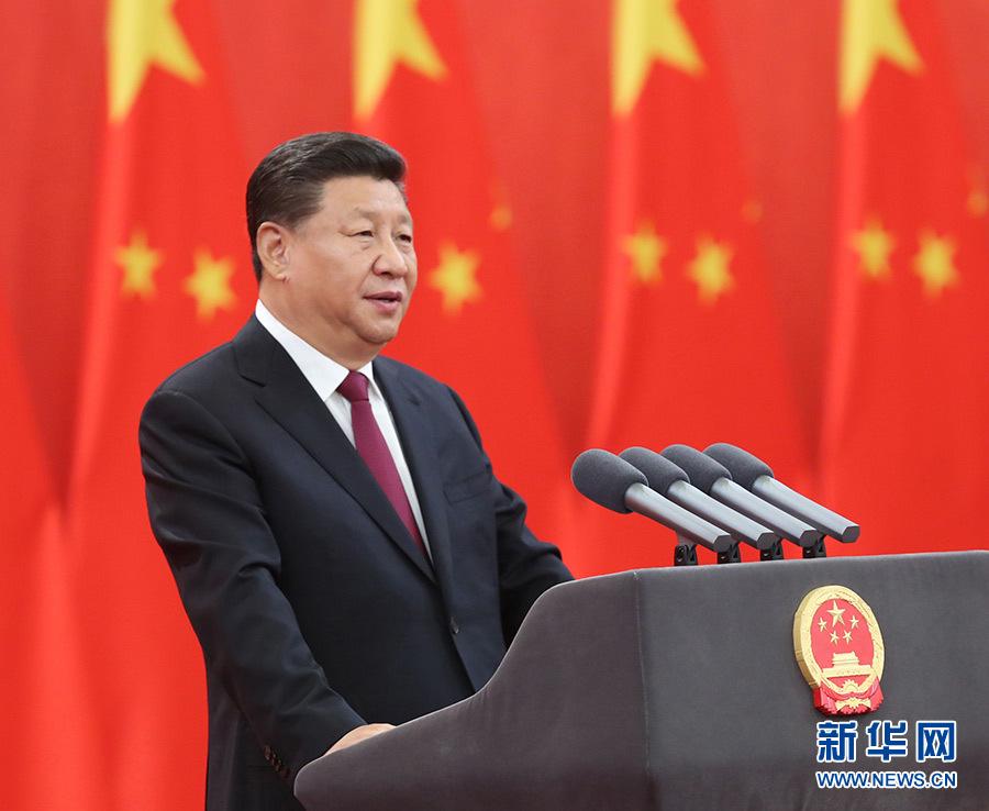 9月29日,中华人民共和国国家勋章和国家荣誉称号颁授仪式在北京人民大会堂金色大厅隆重举行。中共中央总书记、国家主席、中央军委主席习近平向国家勋章和国家荣誉称号获得者颁授勋章奖章并发表重要讲话。