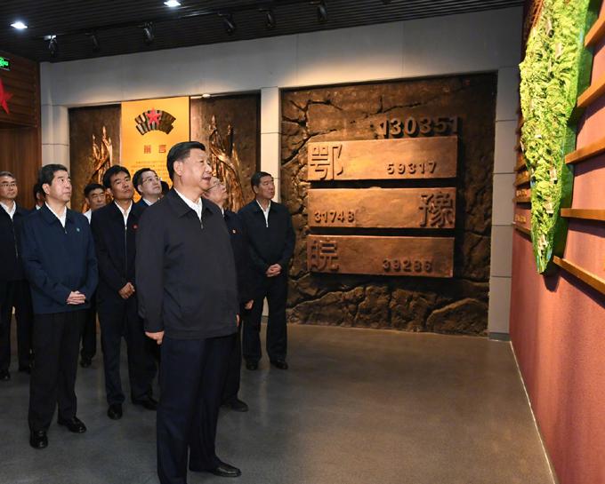 2019年9月16日,万博水晶宫 来到位于信阳市新县的鄂豫皖苏区首府烈士陵园,瞻仰革命烈士纪念堂。