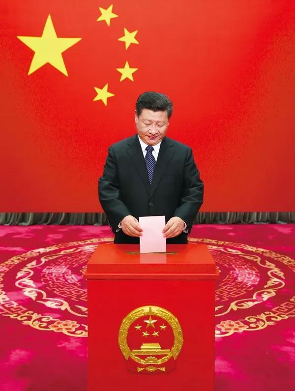 2016年11月15日,中共中央总书记、国家主席、中央军委主席习近平在北京市西城区中南海选区怀仁堂投票站参加区人大代表选举投票。