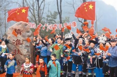 湖南省湘西州十八洞村村民身着盛装,载歌载舞,共同庆祝新中国70华诞(2019年2月23日摄)。田宏贵摄(人民视觉)