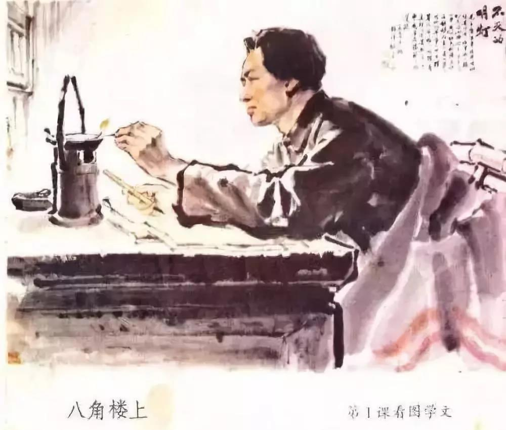 """迦南之心完本了吗_""""一本书,影响了中国历史""""_共产党员网"""