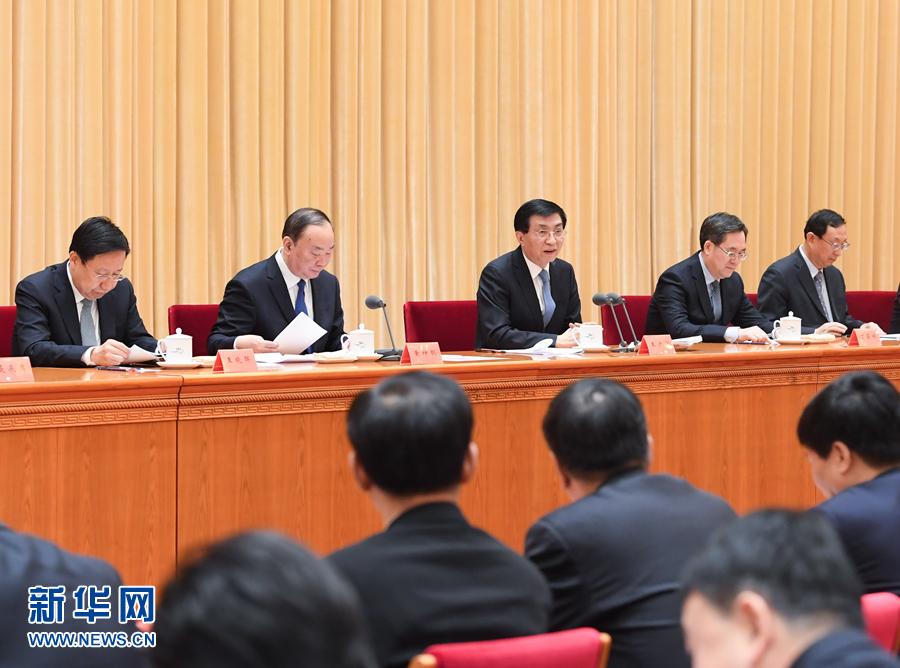 1月3日,全国宣传部长会议在北京召开。中共中央政治局常委、中央书记处书记王沪宁出席会议并讲话。 新华社记者 申宏 摄
