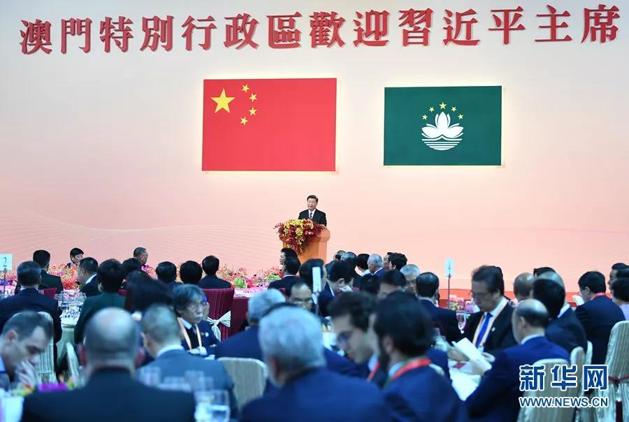 12月19日,国家主席习近平出席澳门特别行政区政府欢迎晚宴并发表重要讲话。新华社记者 谢环驰 摄