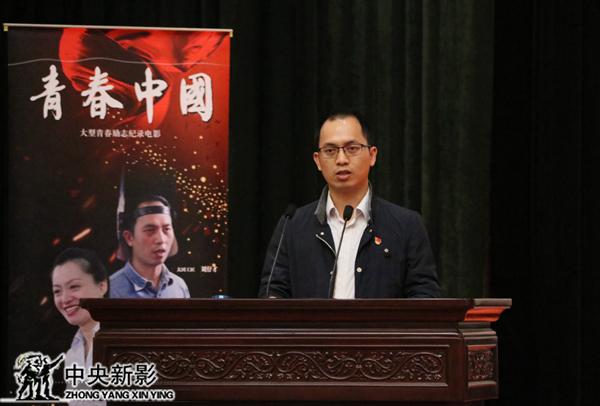 十九大代表、中国能建广东公司电焊工刘仔才