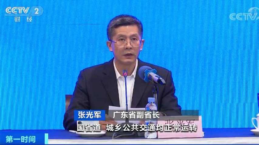 广东:交通正常运转 统一开展防护物资收储