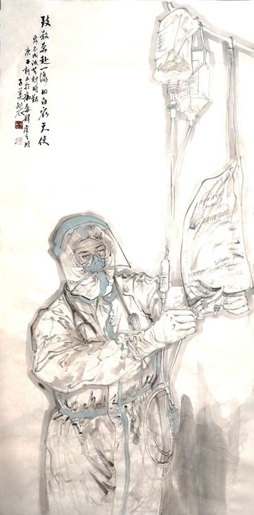 《致敬奔赴一线的白衣天使》  王志英