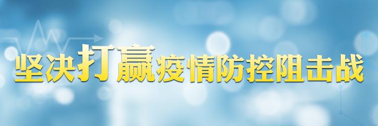 广东深圳将党群服务中心打造成抗疫服务中心