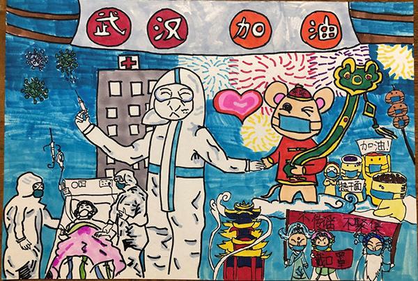 《團結一心武漢加油》   張璟雯  兒童畫    9歲