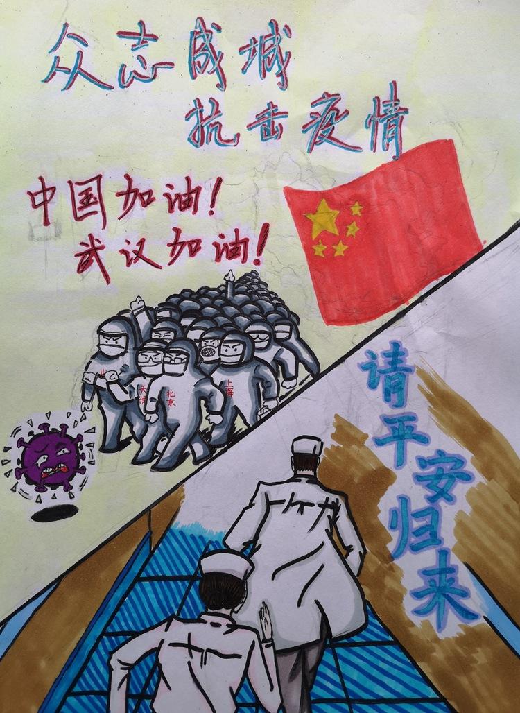 《眾志成城抗擊疫情》 吳雙  兒童畫  12歲