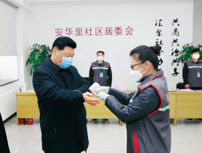 2020年2月10日,中共中央总书记、国家主席、中央军委主席习近平在北京调研指导新冠肺炎疫情防控工作。这是习近平来到朝阳区安贞街道安华里社区,了解基层一线疫情联防联控情况。新华社记者 鞠鹏/摄