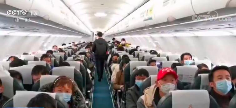 民航局已协调安排50多架次复工包机航班 保障复工复产人员出行