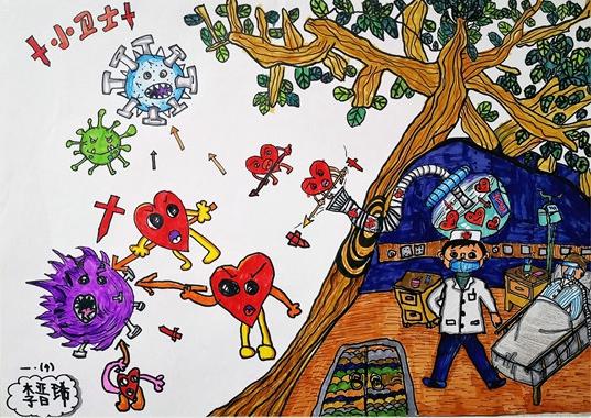 《小衛士》 李晉琋 6歲 兒童畫
