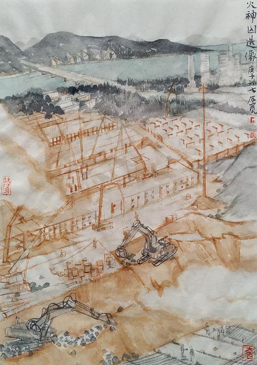 《火神山造像》  歐陽波  中國畫