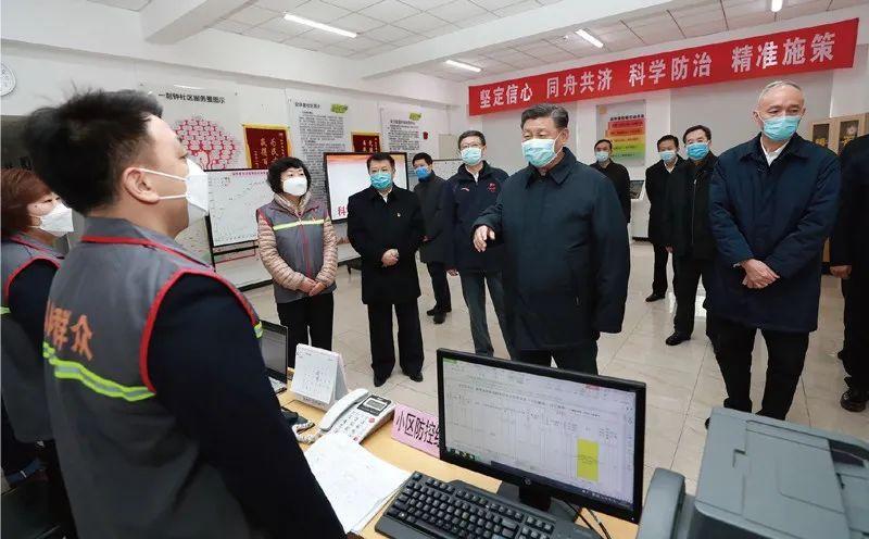 2020年2月10日,中共中央总书记、国家主席、中央军委主席习近平在北京调研指导新冠肺炎疫情防控工作。这是习近平在朝阳区安贞街道安华里社区,了解基层一线疫情联防联控情况。 新华社记者 庞兴雷/摄