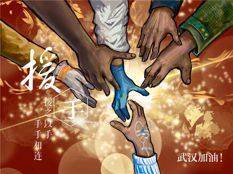 《援手》邵嘉偉 漫畫