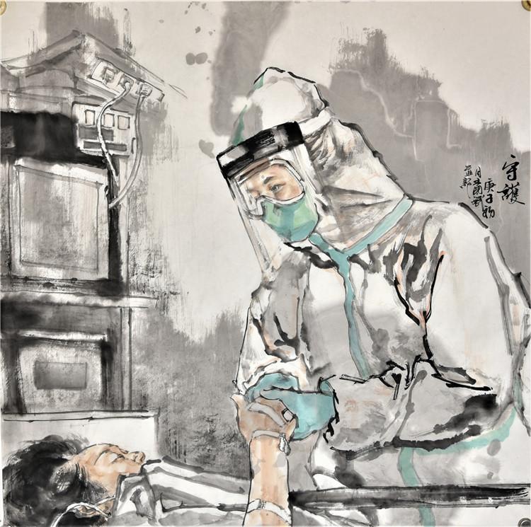 《守護》 王國斌  中國畫