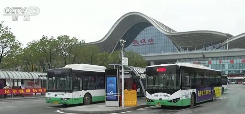 武汉主城区恢复运营公交线路再增36条