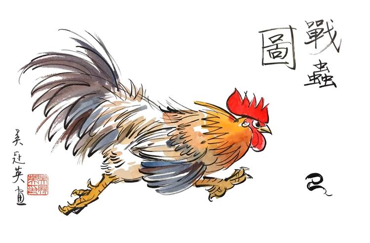 《戰蟲圖》吳冠英    漫畫