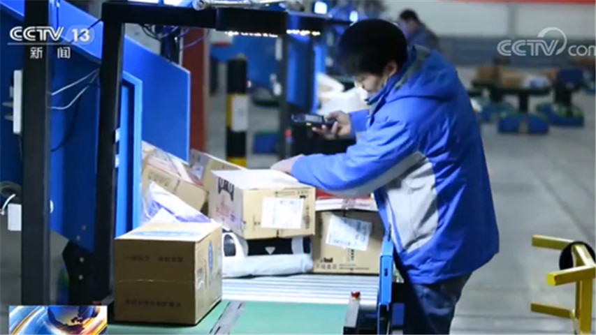 全网每天流转包裹超过2亿个!消费市场活跃度加快恢复