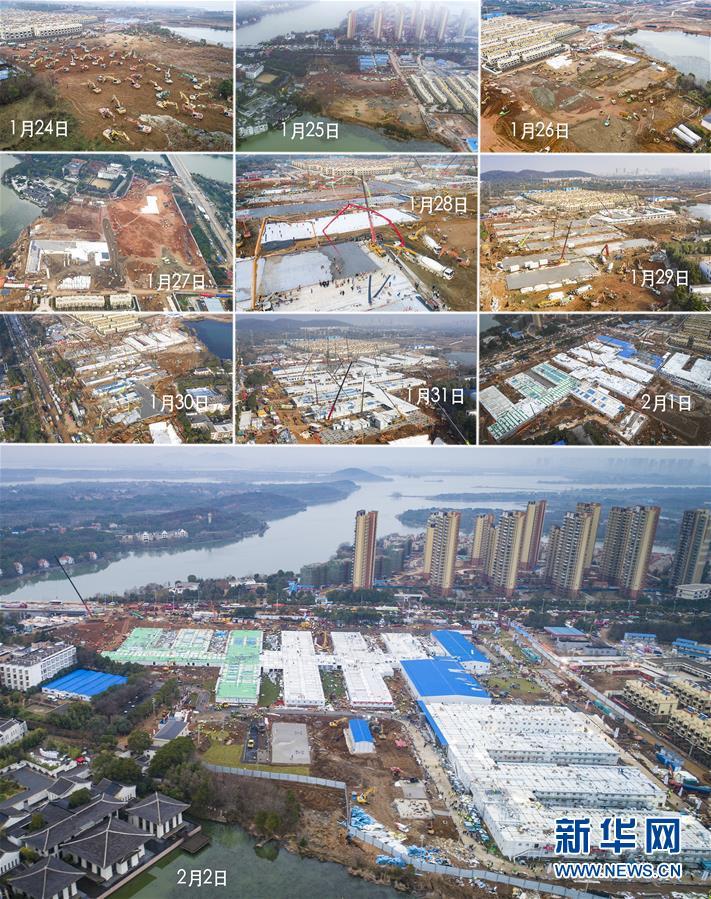 这张标注了日期的拼版照片显示的是武汉火神山医院从开始设计到建成完工,历时10天(无人机拍摄)。 新华社记者 肖艺九 摄