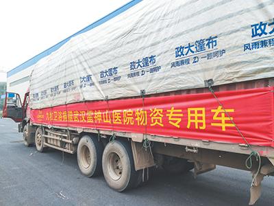 九牧集团党委组织运输车辆向武汉捐赠6537套卫浴设施。(图片由福建南安市委组织部提供)